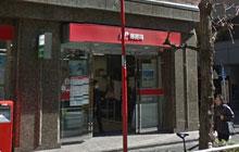 西新宿七郵便局