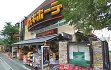 ドン・キホーテ新宿店